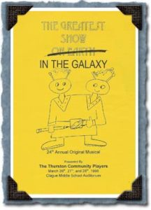 The Greatest Show in the Gallery program