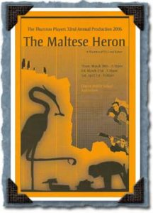 The Maltese Heron program