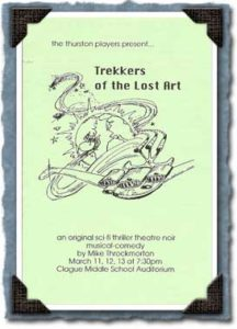 Trekkers of the Lost Art